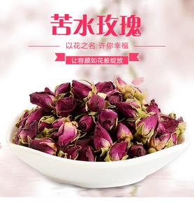 苦水玫瑰花花蕾